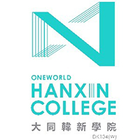 One World Hanxing College of Journalism & Communication