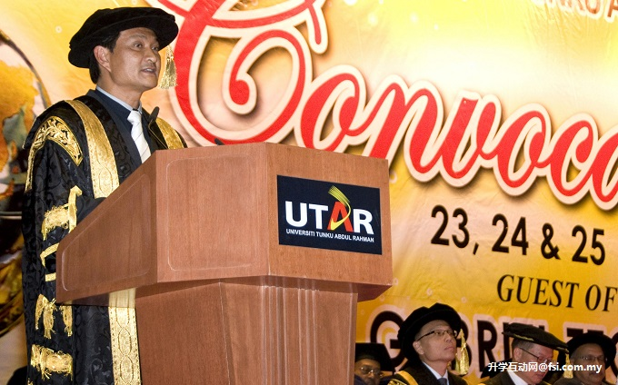 1,955 graduate in UTAR 17th Convocation