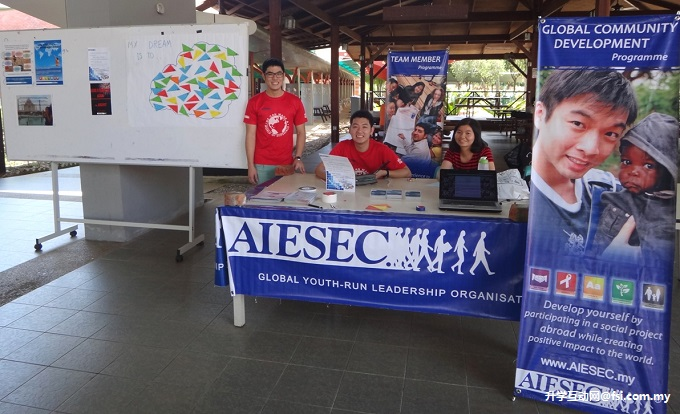 AIESEC Curtin Sarawak Chapter carrying out waste management project in Miri
