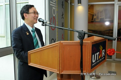 Prof Chuah delivering his speech.